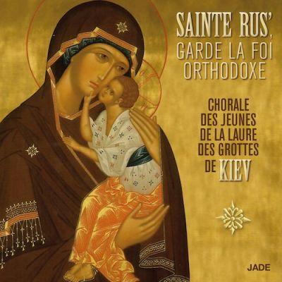 Sainte Rus', Garde la Foi Orthodoxe (Chorale des Jeunes de la Laure des Grottes de Kiev)