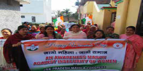 Women's Day Rally