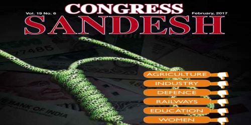 Congress Government Took Decisions That Were In The Interest Of The Country And Were Aimed At Fortifying The Economy