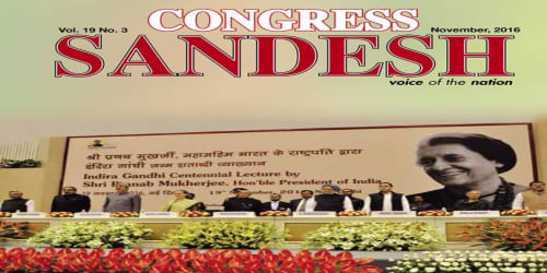 The Congress government gave emphasis on industry and farming along with infrastructure development, education and health
