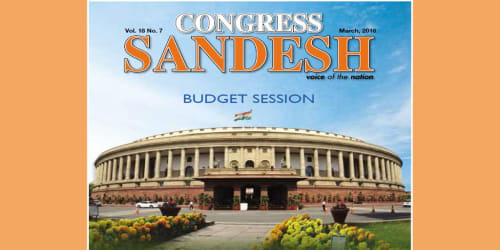 Statement of Shri P. Chidambaram, former Union Finance Minister, on Budget