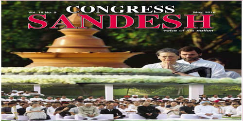 Commitment for upliftment of poor, unprivileged, downtrodden is in the DNA of the Congress