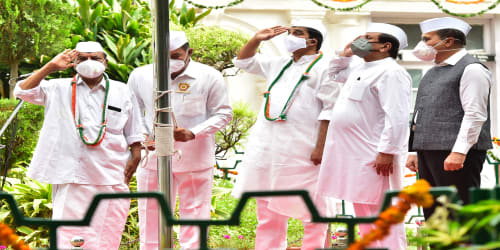Congress Celebrates 74th Independence Day