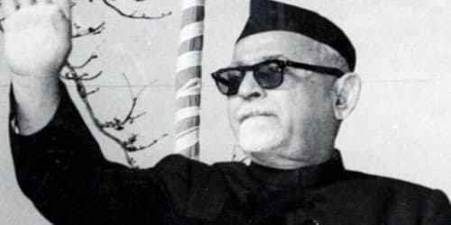 Dr. Zakir Husain (8th February, 1897 – 3rd May, 1969)