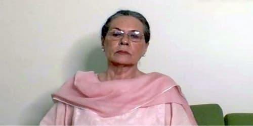 COVID-19: Vaccine Policy Discriminatory, Sonia Gandhi writes…