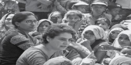 Uttar Pradesh Congress 'Seva Satyagraha': 10 lakh Medical Kits and Sanitization in Villages