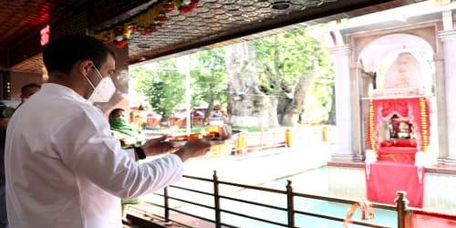 Two days' visit of Shri Rahul Gandhi to Jammu & Kashmir