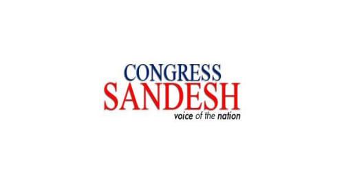Rajiv Gandhi's Birthday Celebrated