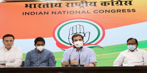 PM Selling What India Built Over 70 Years: Shri Rahul Gandhi