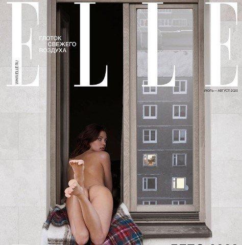 Алеся  Кафельникова снялась обнаженной для обложки журнала Elle