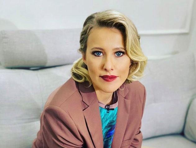 Вопрос дня: Ксения Собчак отвечает, сколько должен длиться хороший половой акт