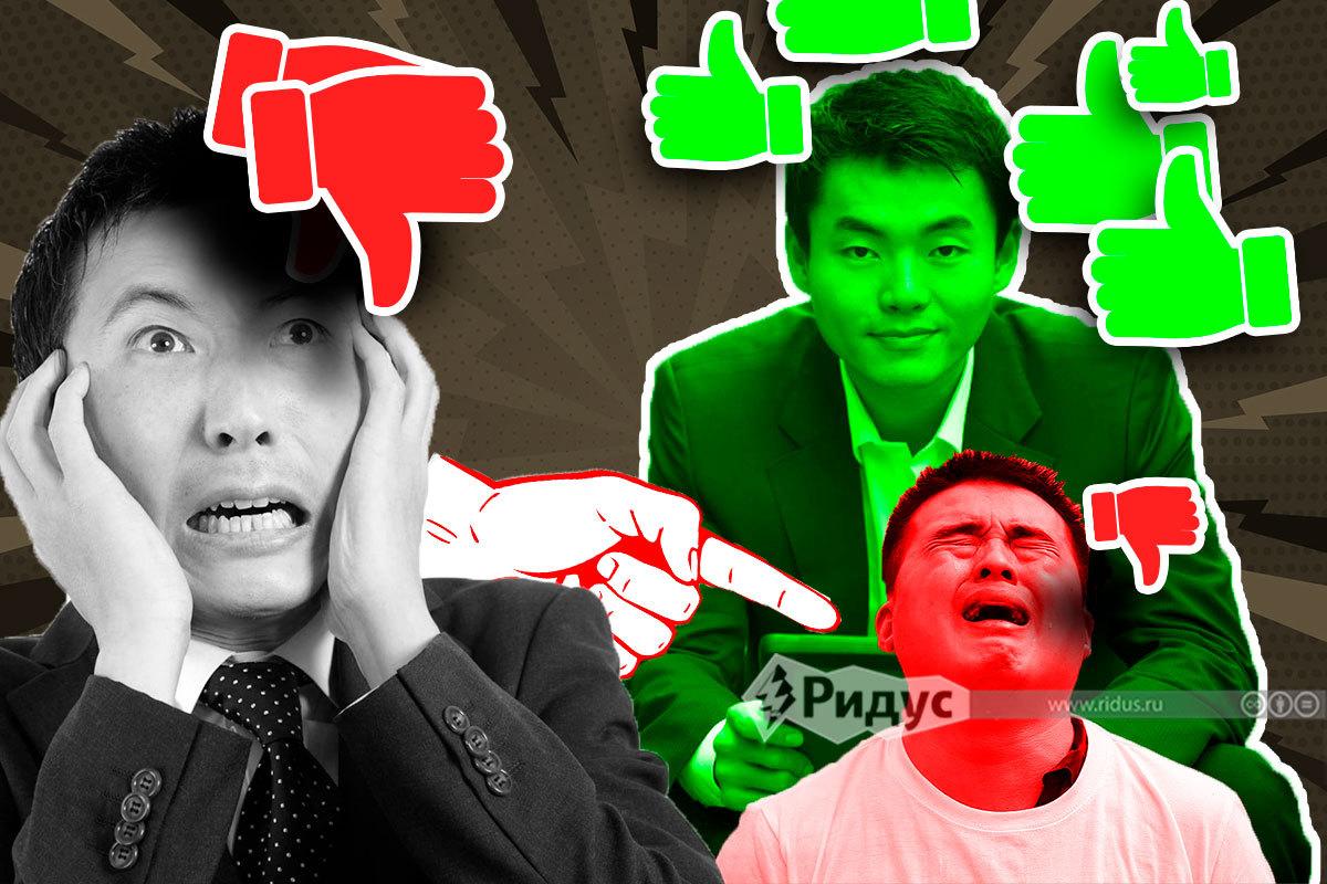 Мораль строителей коммунизма, или чем плох китайский социальный рейтинг