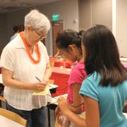 Summer Volunteer at SJPL