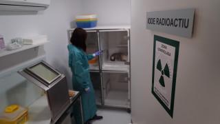 Servicio de Yodo Radiactivo