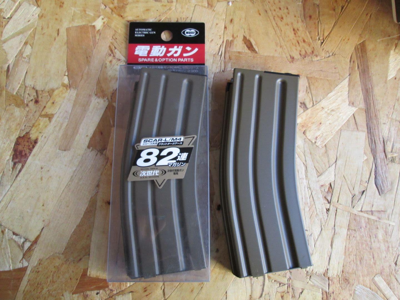 Caricatore in metallo per M4/416/Scar SRE DE