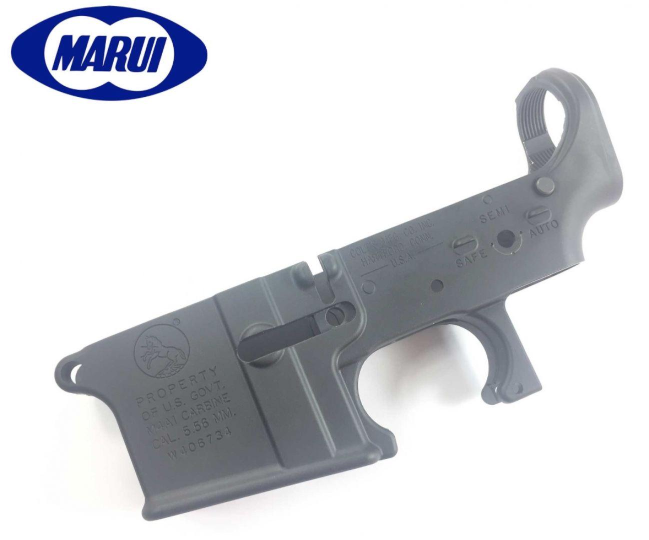 Lower receiver TokYo Marui M4 Next gen SRE (NGM4-118)+(NGM4-25)
