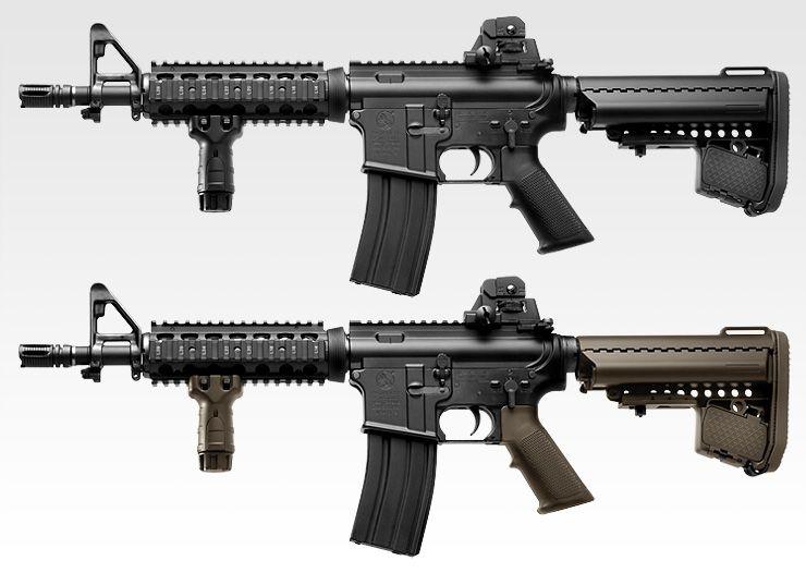 M4 CQB-R BK SRE