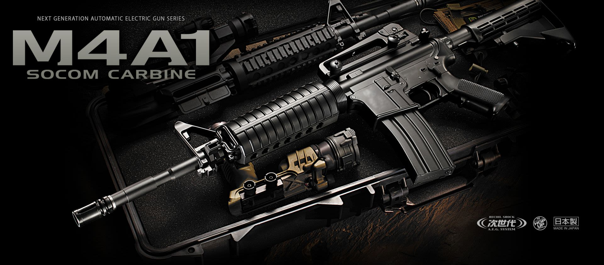 M4A1 Socom Carabine SRE