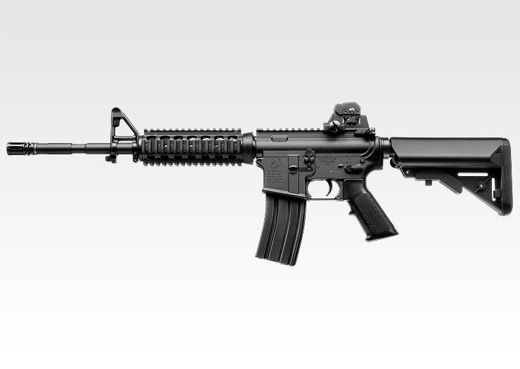 M4A1 Sopmod SRE