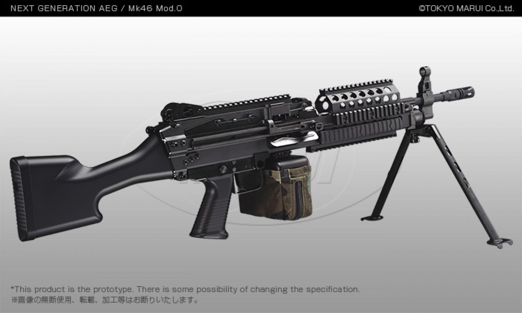Mk 46 Mod.0 Minimi TM
