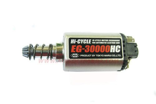 Motorino EG-30000HC