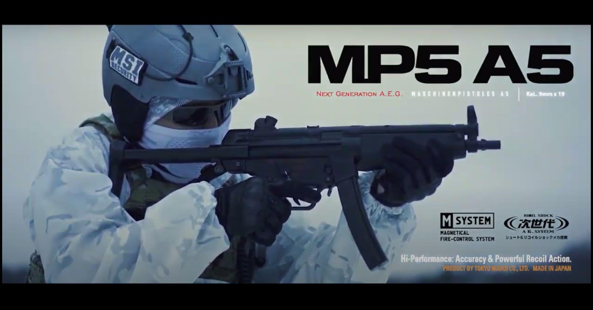 MP5 A5