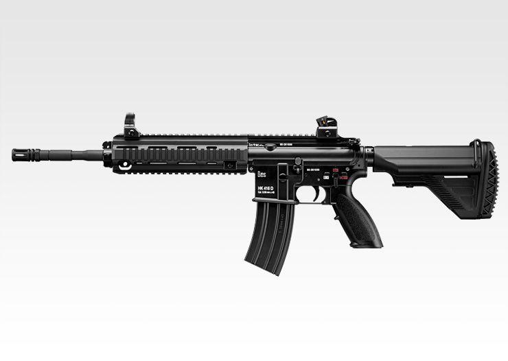 HK 416 D SRE