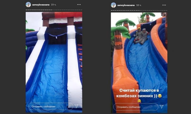 Джиган и Самойлова купили мини-аквапарк за 500 тыс руб