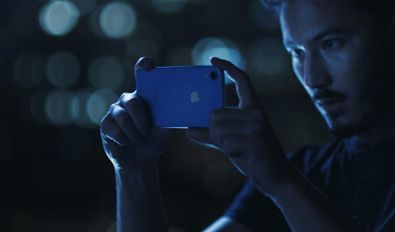 iPhone xr portrait tips