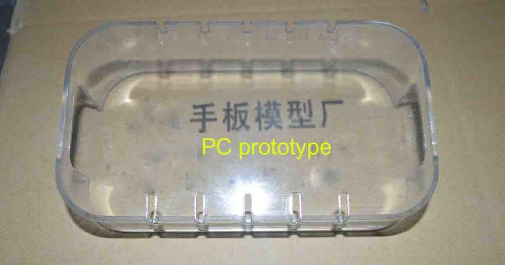 PC prototype