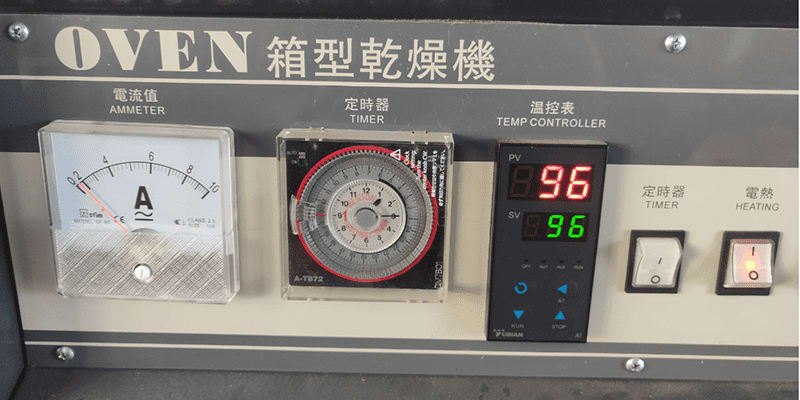 Injection Molding oven