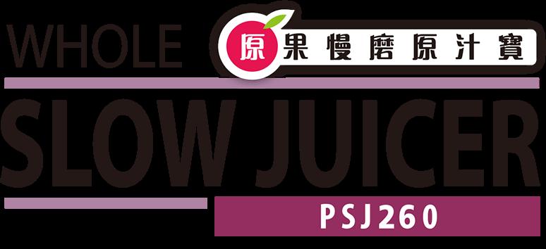 logo260b