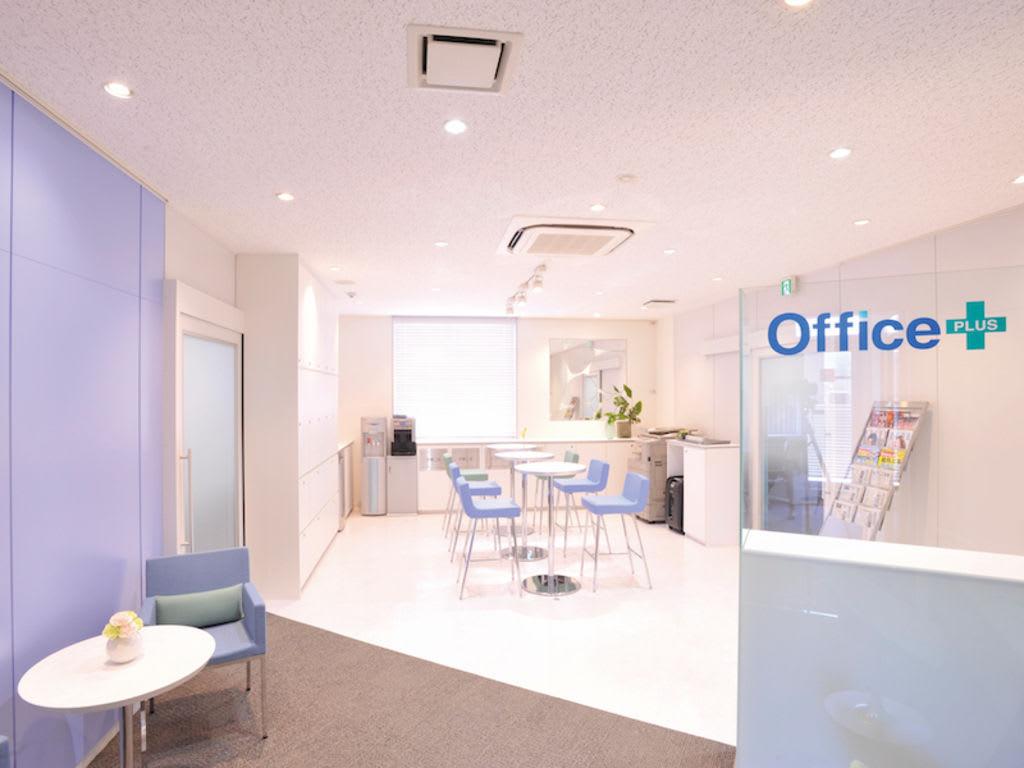 Office PLUS(オフィスプラス)名古屋