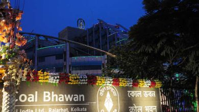 Photo of Coal India production drops 4 per cent in current fiscal