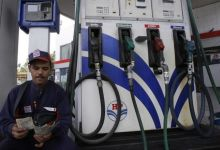 Photo of Petrol, Diesel Prices Remain Unchanged On Tuesday