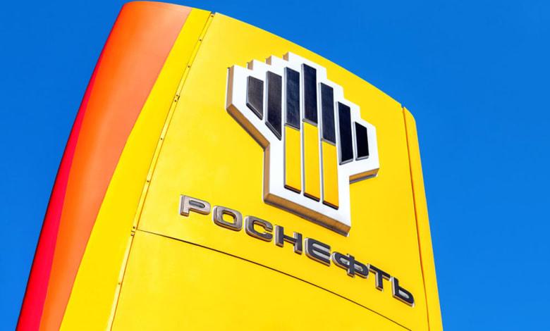 Russia's Rosneft