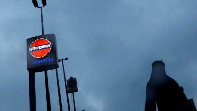 Photo of Sravan takes  takes charges as Indian Oil State Head for Telangana, AP