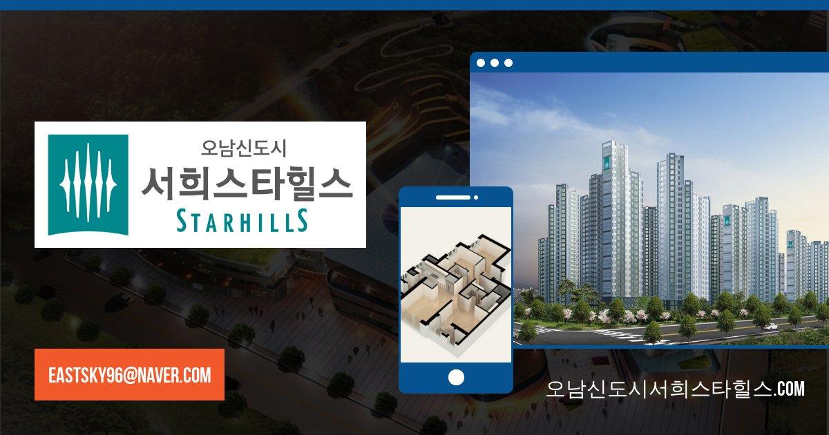 real estate agents in seoul korea