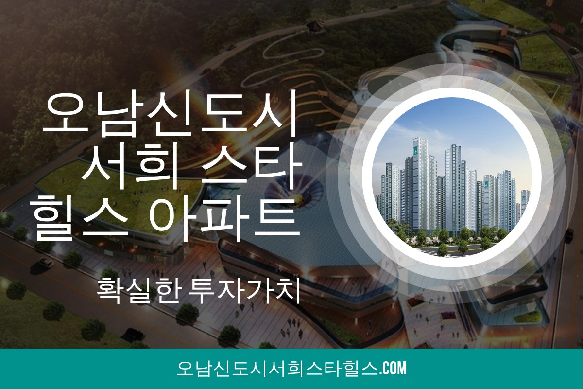 real estate companies in seoul korea