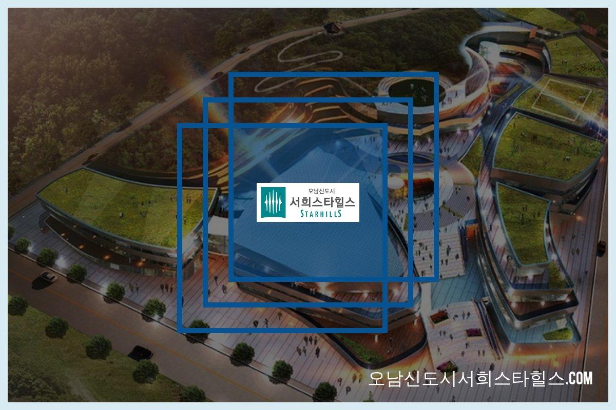 real estate developers in korea