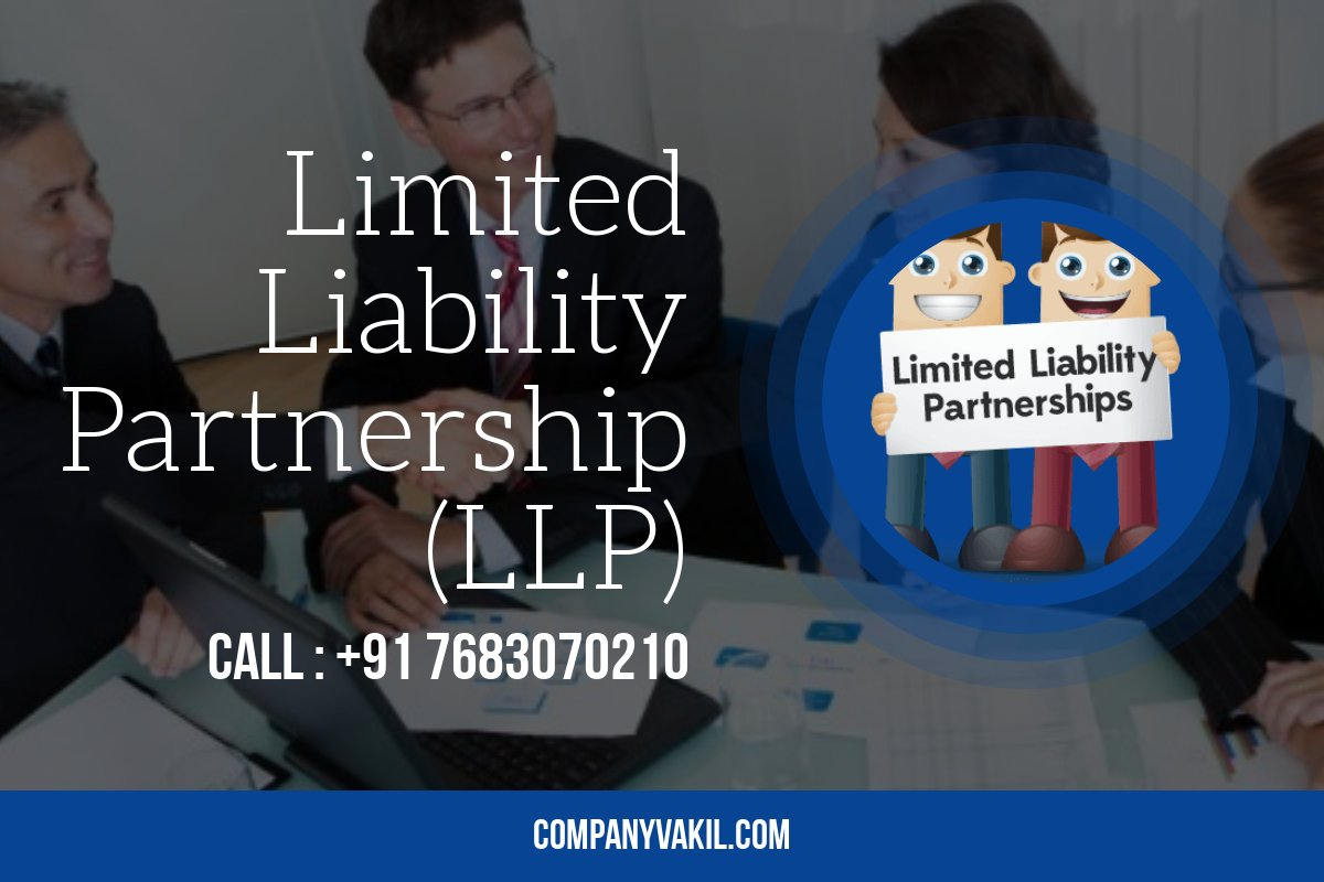 Limited Liability Partnership Act In India