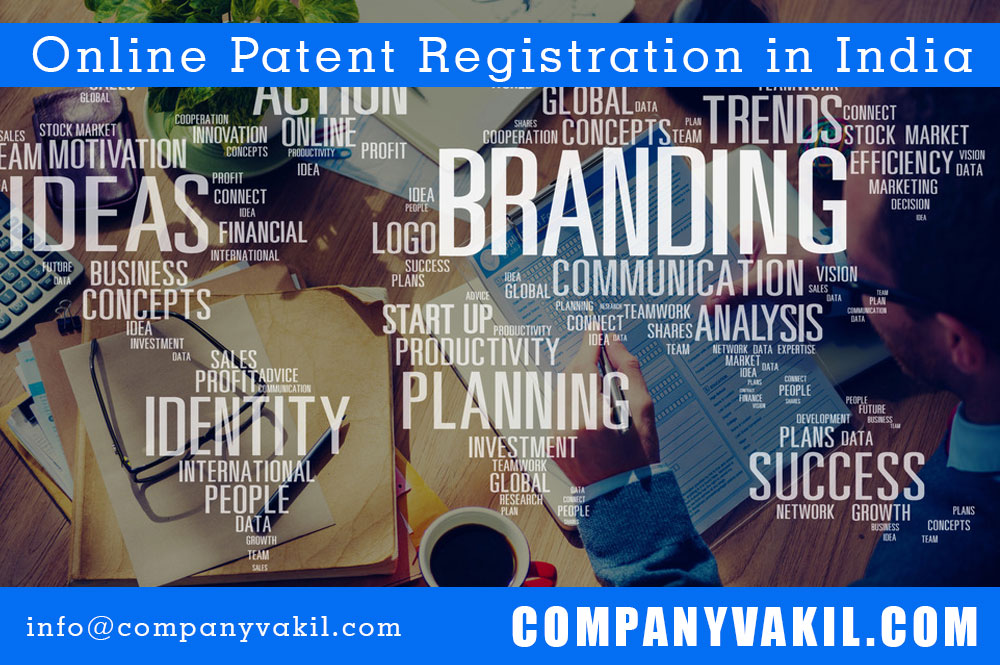 Online Patent Application Form In India