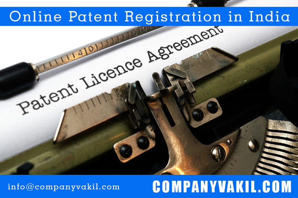Submit Patent Application Online In India