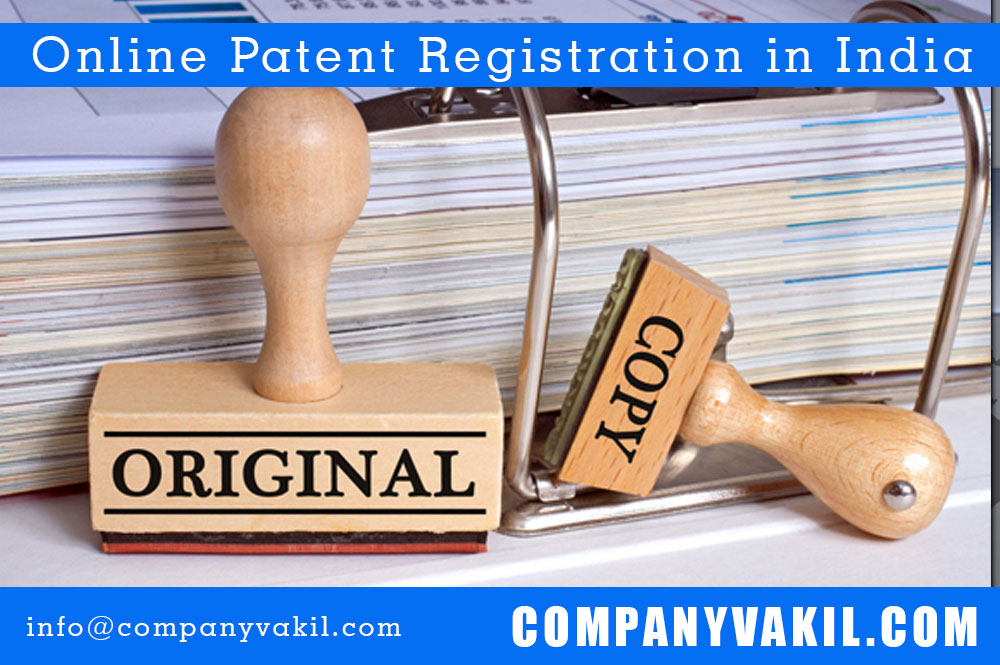 View Patent Applications Online In India