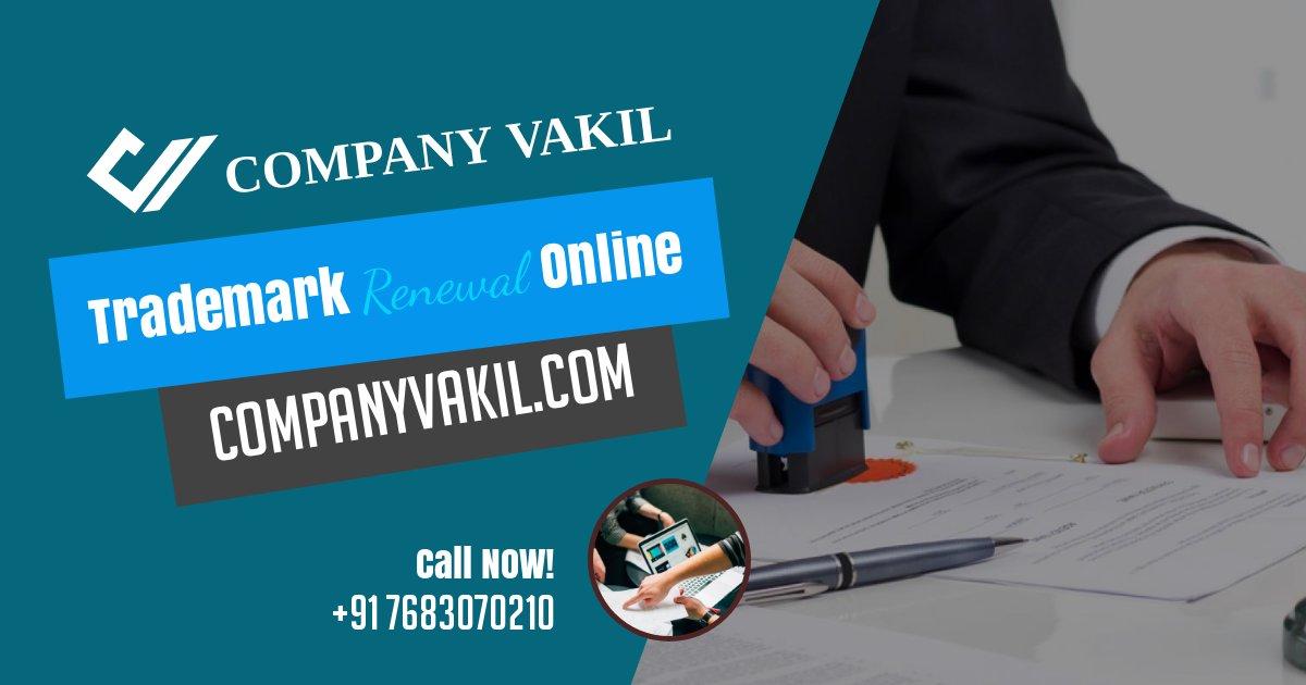 trademark registration renewal online india