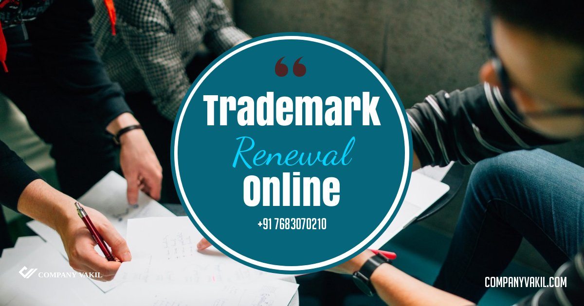 procedure for transfer of trademark rights in india
