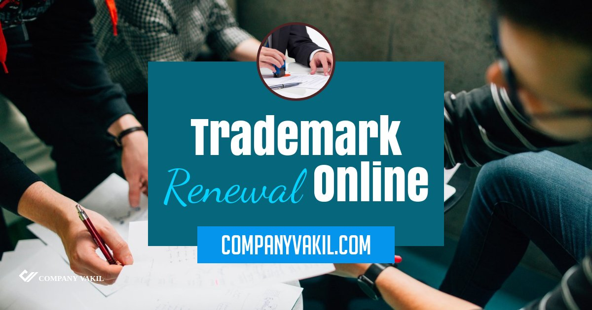 application for trademark renewal online in india