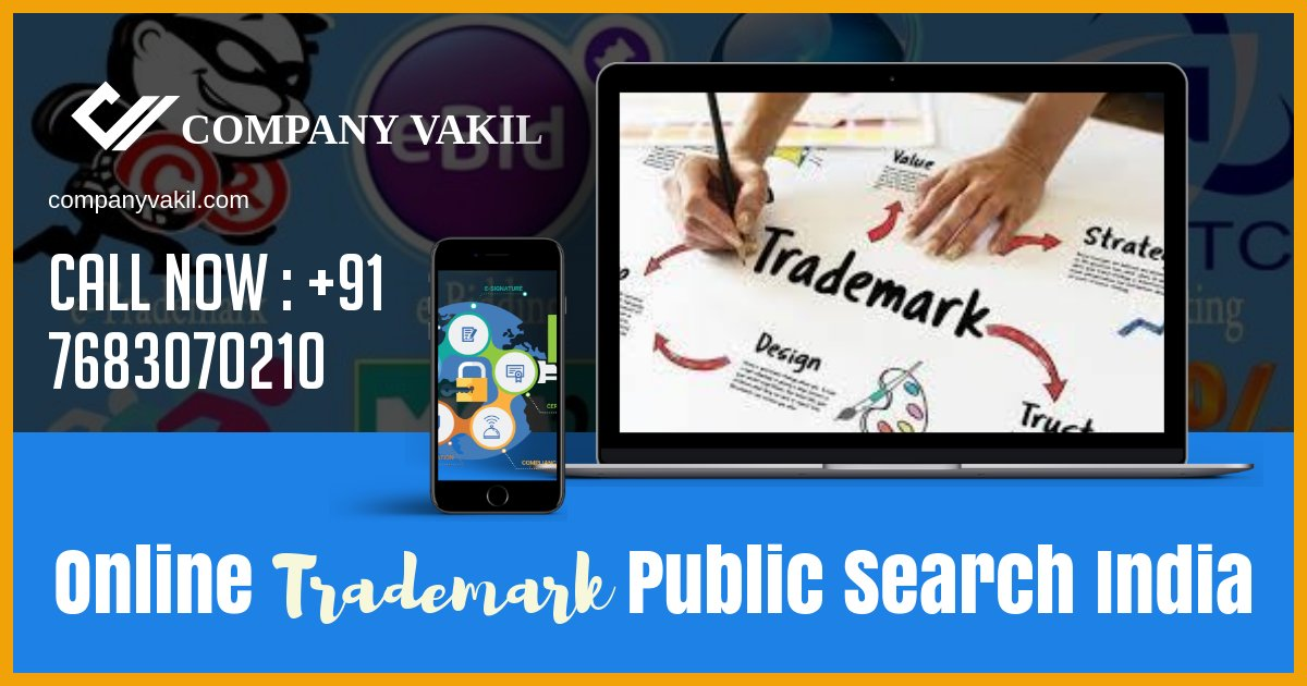 Online Trademark Search India