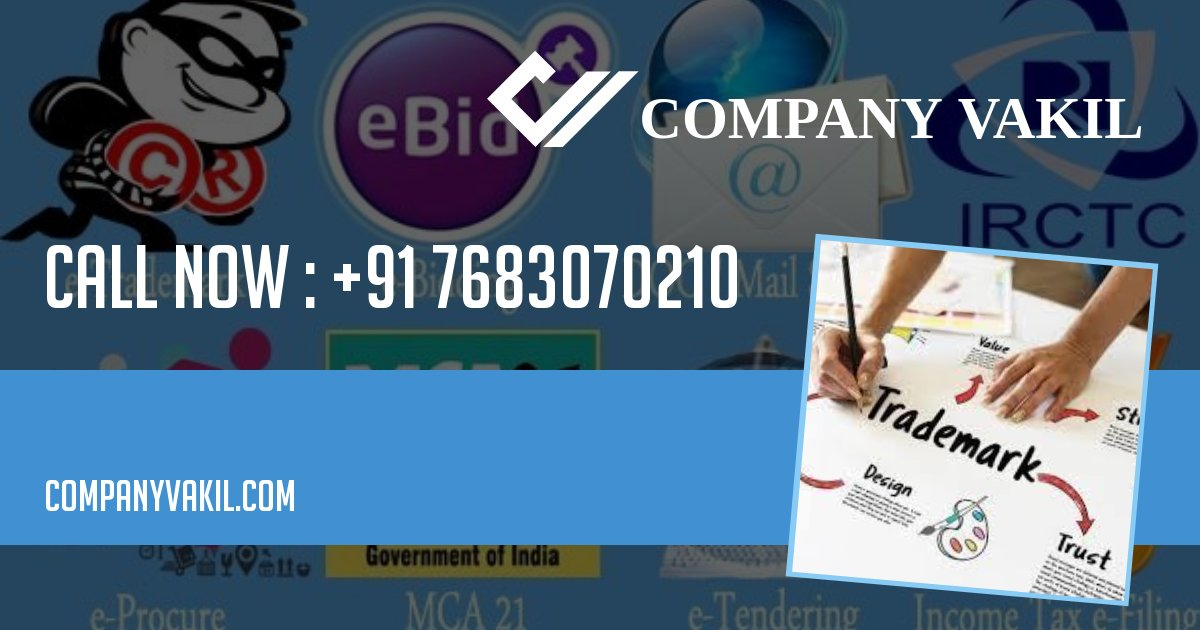 Company Name Search India