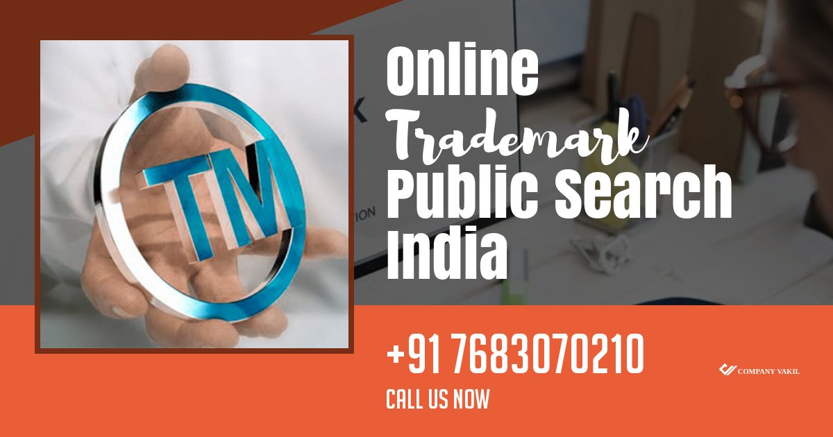 Online Trademark Public Search India